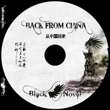 "Black Novel - Label CD ""Back from China"""